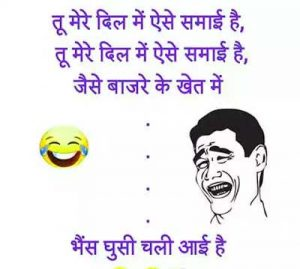 Hindi Group Admin Jokes Images 59