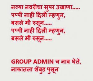 Hindi Group Admin Jokes Images 62
