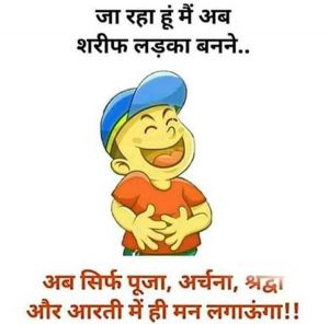 Hindi Group Admin Jokes Images 65