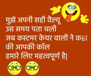 Hindi Group Admin Jokes Images 66