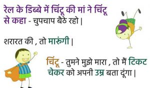 Hindi Group Admin Jokes Images 67