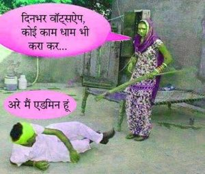 Hindi Group Admin Jokes Images 71