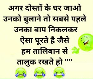 Hindi Group Admin Jokes Images 72