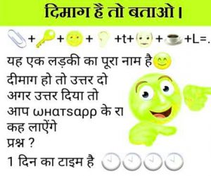 Hindi Group Admin Jokes Images 73