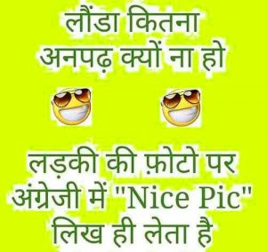Hindi Group Admin Jokes Images 75