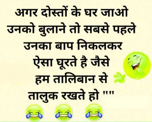 Hindi Group Admin Jokes Images 77