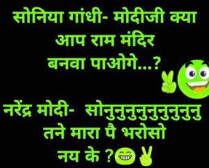 Hindi Group Admin Jokes Images 78