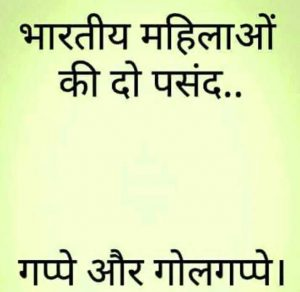 Hindi Group Admin Jokes Images 8