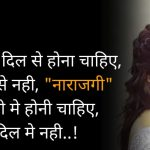 Hindi Love Quotes Images Pics photo for Facebook Whatsapp