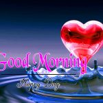 Latest Good Morning Images Pics Wallpaper Free