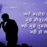 Love Quotes Images In Hindi 1 2