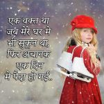 Love Quotes Images In Hindi 15 2