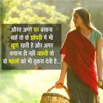 Love Quotes Images In Hindi 20 2