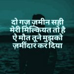Love Quotes Images In Hindi 30 2