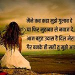 Love Quotes Images In Hindi 31 2