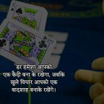 Love Quotes Images In Hindi 35 2