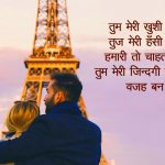 Love Quotes Images In Hindi 36 1