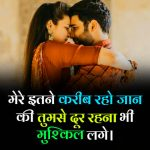 Love Quotes Images In Hindi 38 1