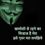 Love Quotes Images In Hindi 4 2