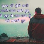 Love Quotes Images In Hindi 41 1