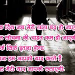 Love Quotes Images In Hindi 42 1