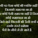 Love Quotes Images In Hindi 43 1