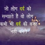 Love Quotes Images In Hindi 50 1