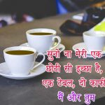 Love Quotes Images In Hindi 52 1