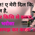 Love Quotes Images In Hindi 53 1