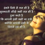Love Quotes Images In Hindi 55 1