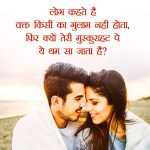 Love Quotes Images In Hindi 57 1