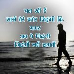 Love Quotes Images In Hindi 59 1