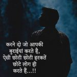 Love Quotes Images In Hindi 62 1