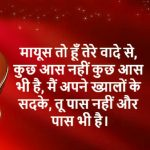 Love Quotes Images In Hindi 7 1
