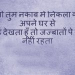 Love Quotes Images In Hindi 70 1