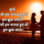 Love Quotes Images In Hindi 71 1