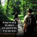 Love Quotes Images In Hindi 72 1