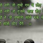 Love Quotes Images In Hindi 76 1