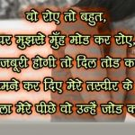 Love Quotes Images In Hindi 80 1