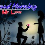 Sweet Romantic Good Morning Images Wallpaper Pics Download