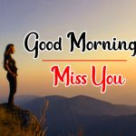 good morning images 6