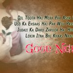 Good Night Picture Images Pics Wallpaper Download