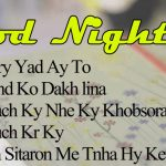 Good Night Picture Images Wallpaper Free Download