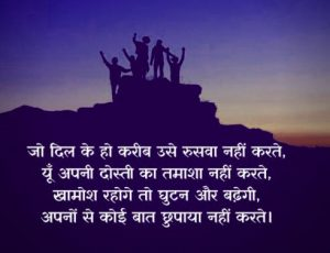 Hindi Shayari Wallpaper 31