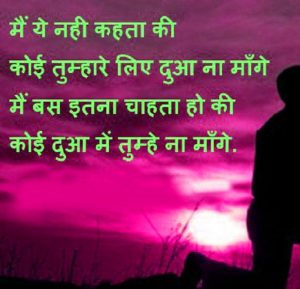 Hindi Shayari Wallpaper 34