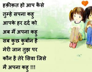 Hindi Shayari Wallpaper 36