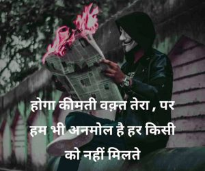 Hindi Shayari Wallpaper 69