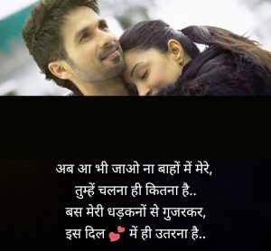 Hindi Shayari Wallpaper 91