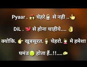 Hindi Whatsapp Status Images 2