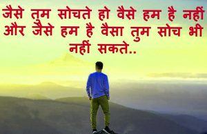 Hindi Whatsapp Status Images 21